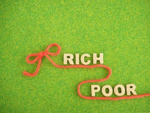 お金持ちと貧乏