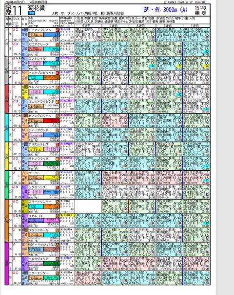 52661e4b584fdb20be4325c8e3fb7a32