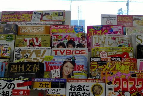 tangyou20111231 005