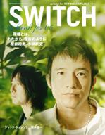 switch2005 09