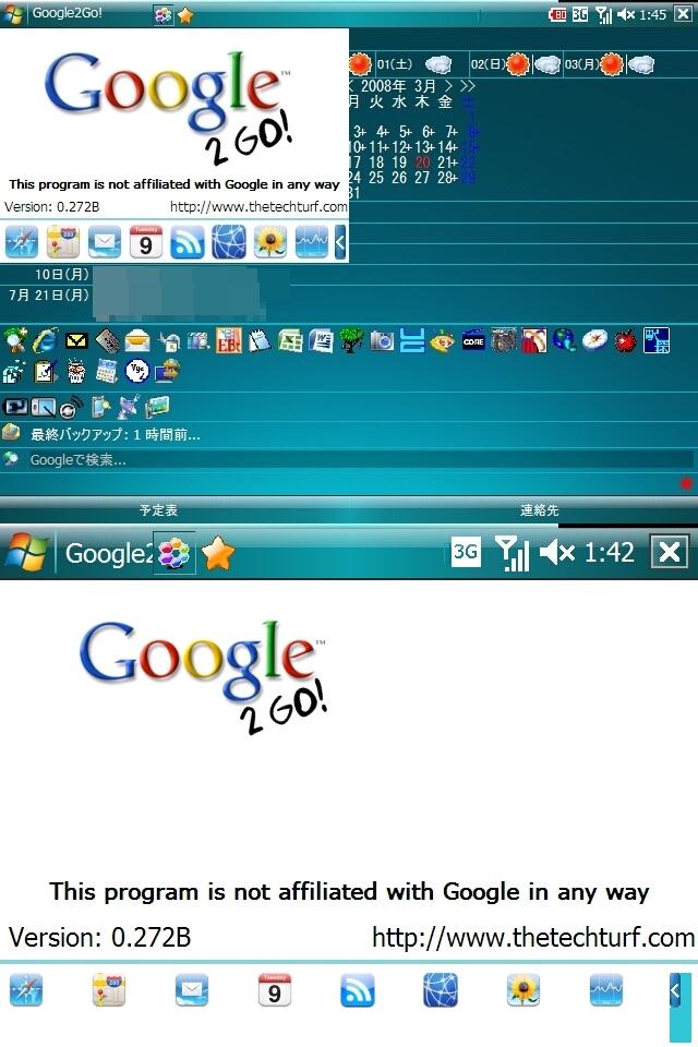 2008?02? : Tanisan Weblog