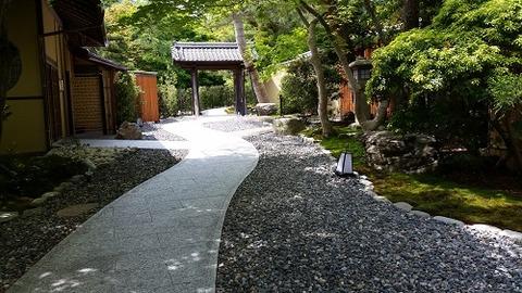 翠嵐ラグジュアリーコレクション京都entrance