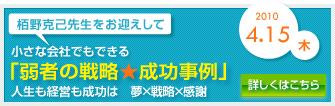 blog_banner (3)