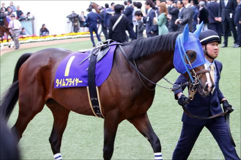 18satsuki_taimufuraiya01