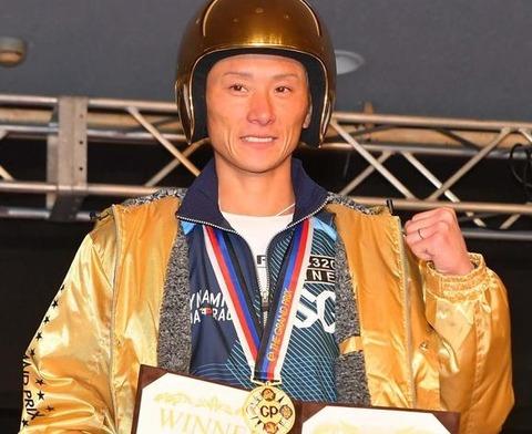 峰竜太 SG グランプリ 優勝4