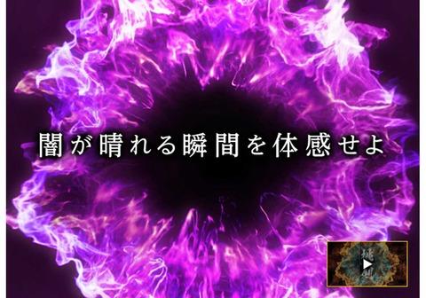 momojyun0429-2