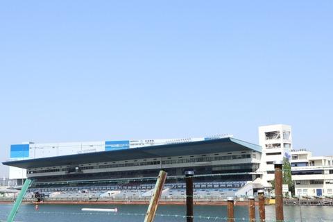 平和島競艇場_画像