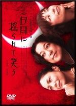 myw-dvd
