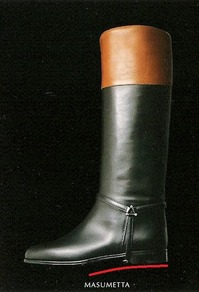 MASUMETTA-2