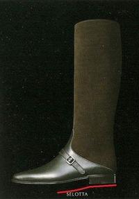 SELOTTA-2