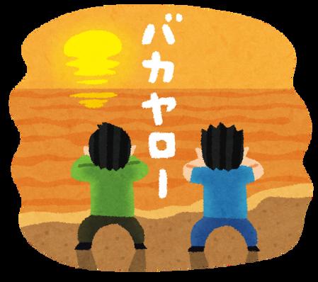 seisyun[1]