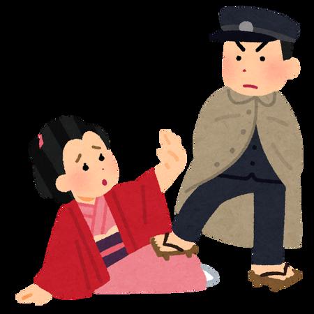 monogatari_konjikiyasya