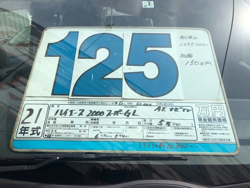IMG_3410