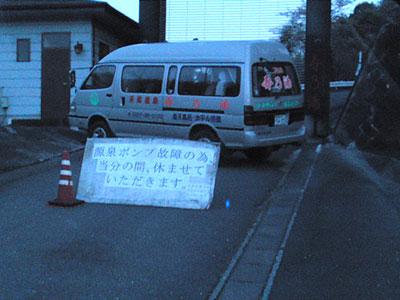 20100424_183427