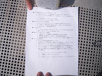 20100320_103130