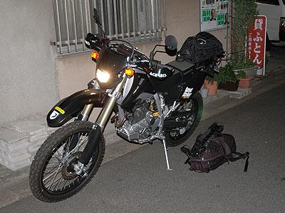 20070406_012408.jpg