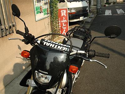 me07_s-lever_02.jpg