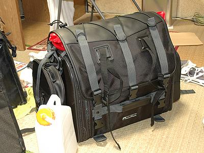 field_seatbag.jpg