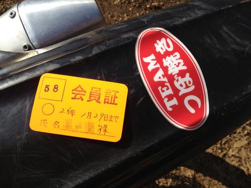 20120129_105612