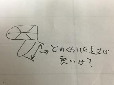 20160528_213015