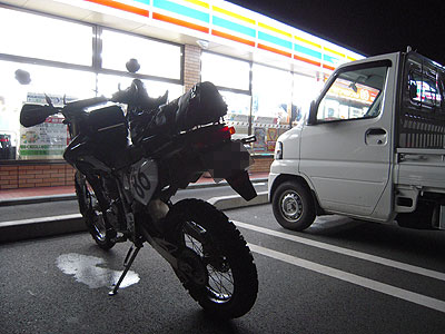 20080812_210143