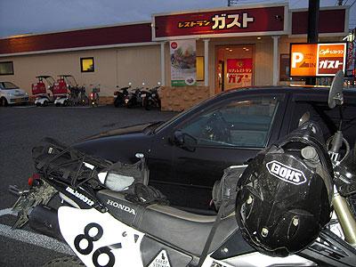 20080812_184046