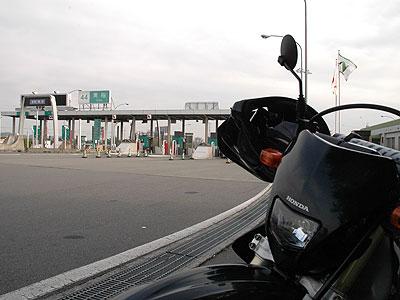20071108_085924.jpg