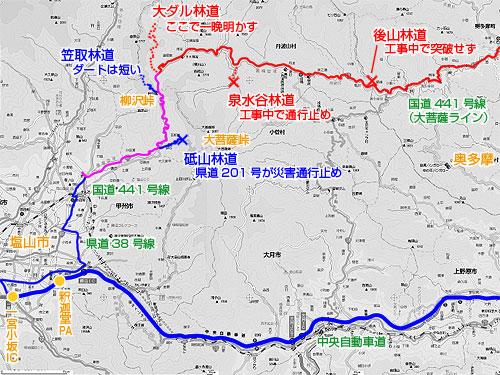 map_20071108okutama.jpg