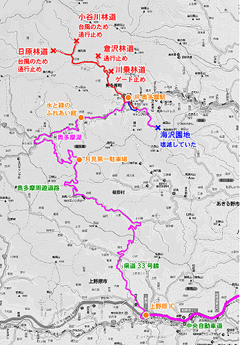 map_20071004okutama.jpg