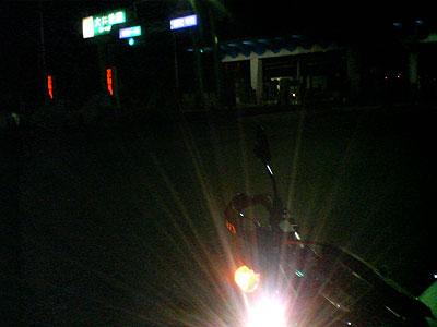 20070406_032504.jpg