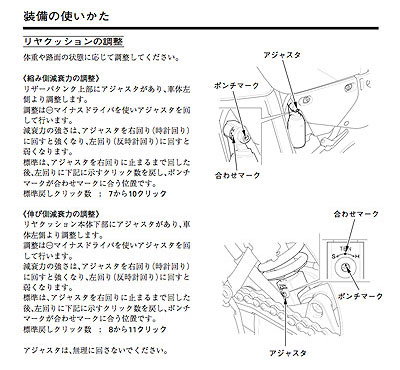 me13_rearsus_02.jpg