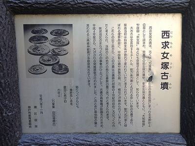20130101_141907