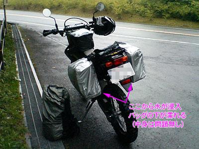 20070923_100055.jpg