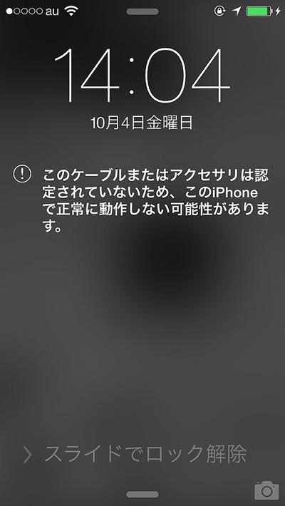 20131004_155311
