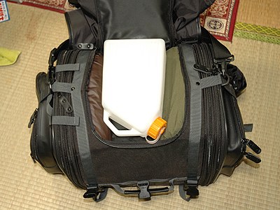 field_seatbag_04.jpg