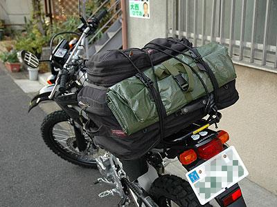 me05_carrier_06.jpg