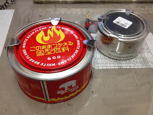 たにし大記録:缶入り固形燃料