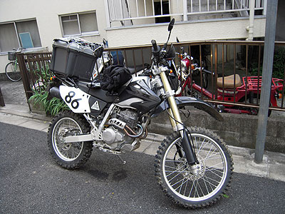20080819_071846