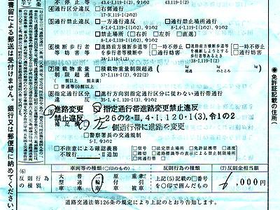 20070818_b11.jpg