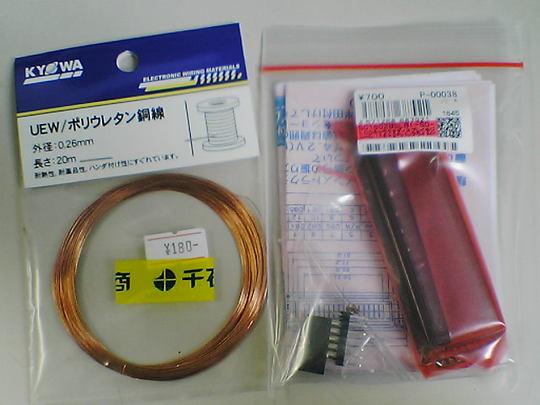SA350066