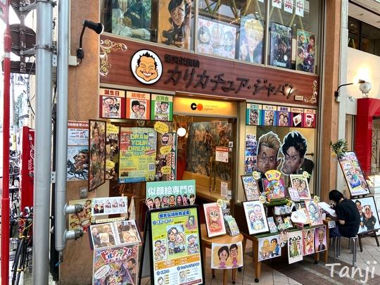 11 仙台の街、Sendai Miyagi Japan