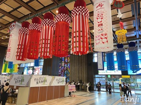 03 仙台の街、Sendai Miyagi Japan