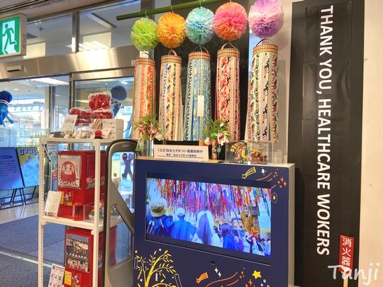 05 仙台の街、Sendai Miyagi Japan