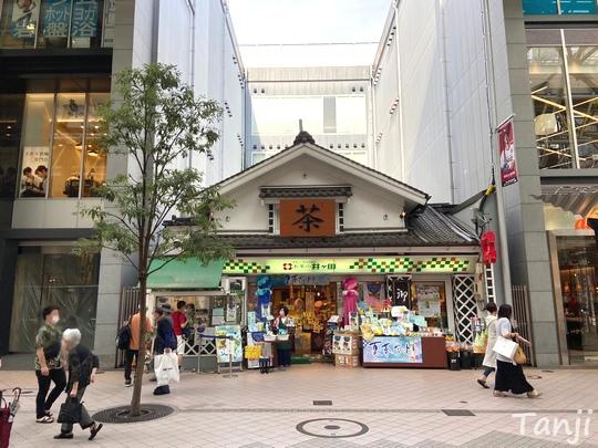 10 仙台の街、Sendai Miyagi Japan