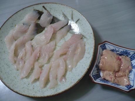 ウマヅラハギ (3)