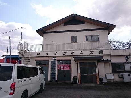 ドライブイン大泉 (1)
