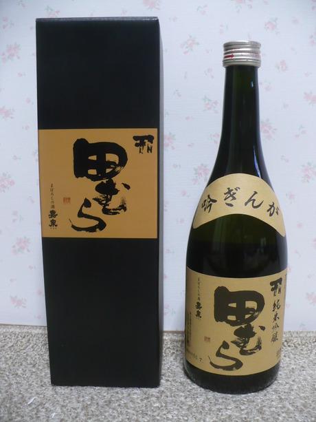 田むら・純米吟醸 (2)
