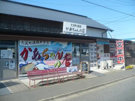 かぁちゃんの店 (4)
