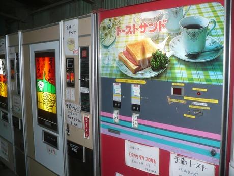 丸美屋自販機コーナー (4)
