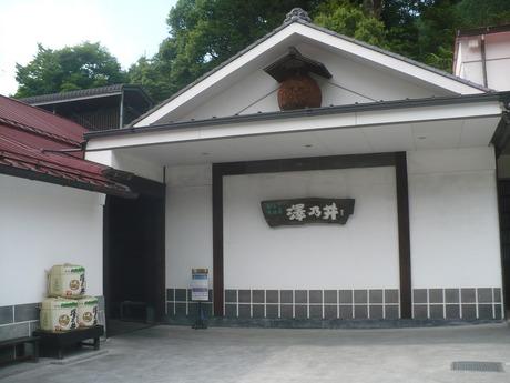 小澤酒造 (2)